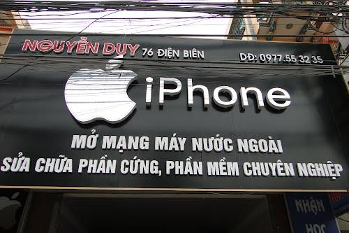 mẫu biển quảng cáo phụ kiện điện thoại phổ thông