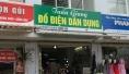 Làm biển quảng cáo điện nước, điện dân dụng lấy ngay, giá rẻ tại Hà Nội